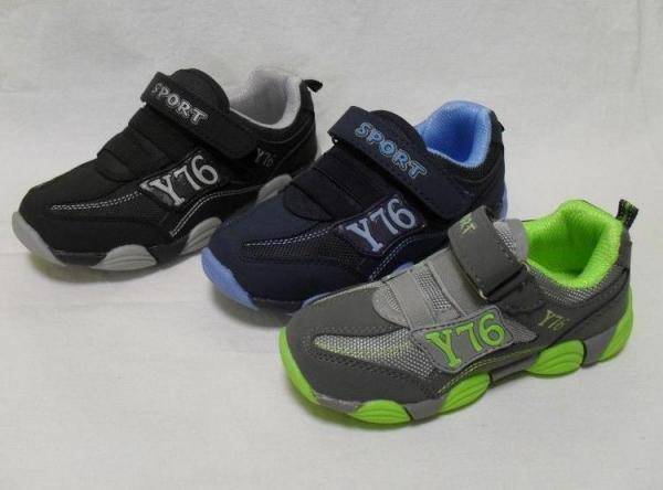 Chlapčenská športová obuv 2bcdc3ee80f